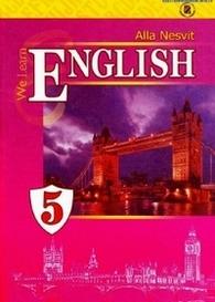 Підручник Англійська мова 5 клас Несвіт