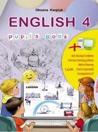 Підручник Англійська мова (English) 4 клас Карпюк. Читать онлайн
