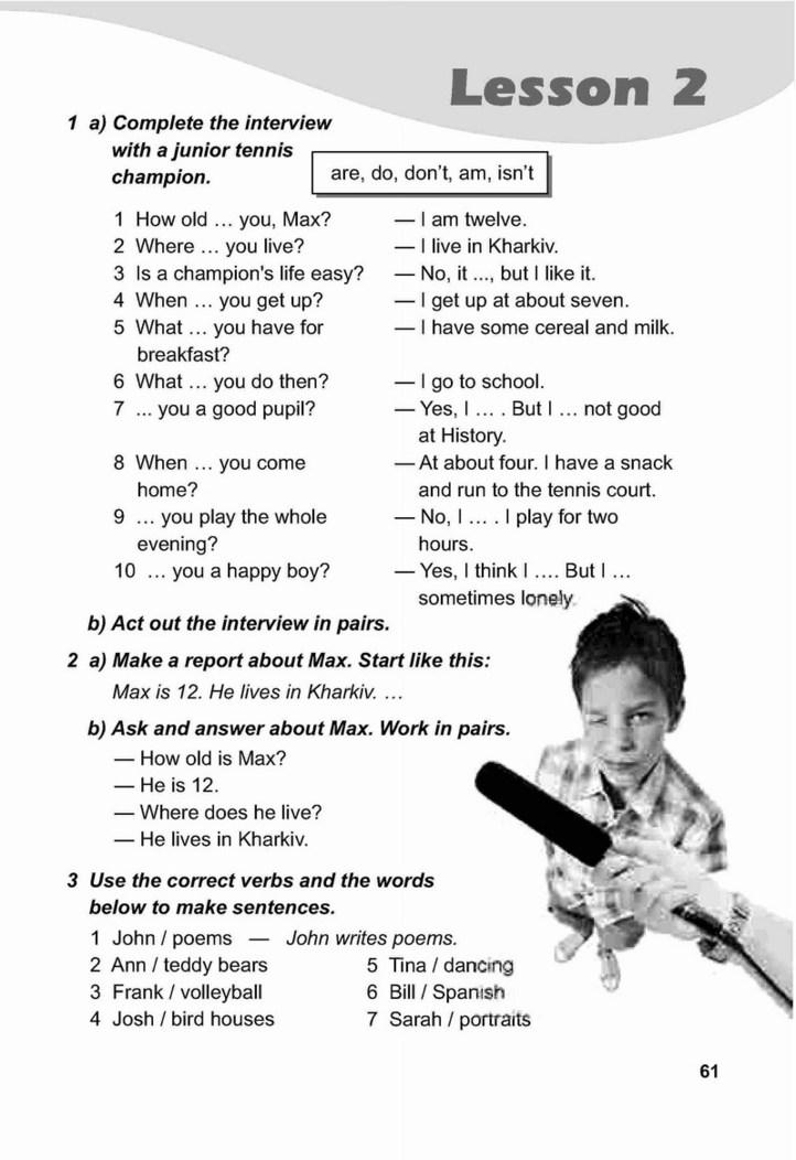 Англійська мова 5 клас Карпюк