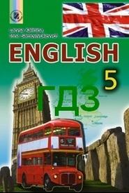 Відповіді Англійська мова 5 клас Калініна. ГДЗ