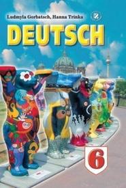 Підручник Німецька мова 6 клас Горбач. Скачать бесплатно, читать онлайн