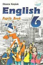 Підручник Англійська мова 6 клас Карп'юк 2014. Скачать бесплатно, онлайн