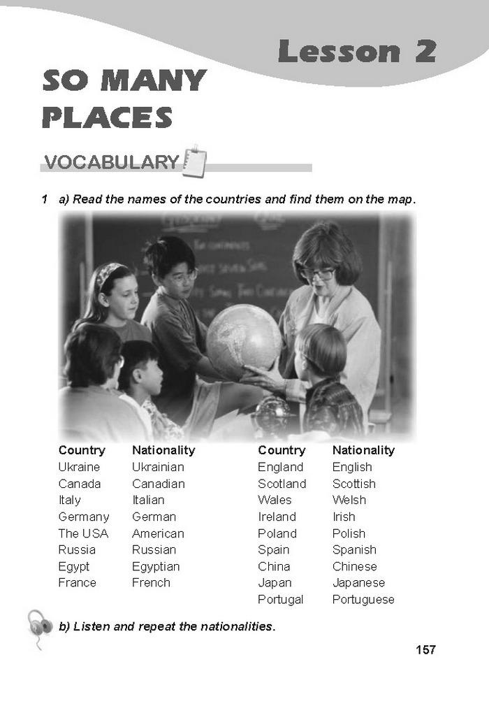 Підручник Англійська мова 6 клас Карп'юк