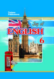 Англійська мова (Joy of English) 6 клас Пахомова