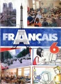 Французька мова 6 клас Гандзяк