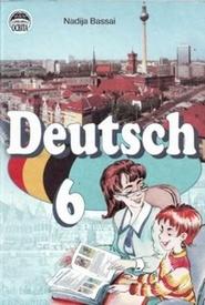 Німецька мова 6 клас Басай