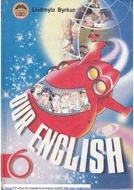 Англійська мова Our English 6 клас Биркун