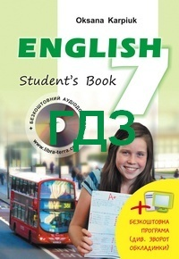 Гдз (ответы, решебник) зошит контроль англійська мова 7 клас.