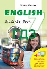 ГДЗ (ответы) Англіська мова 7 клас Карпюк 2015. Відповіді, решебник онлайн
