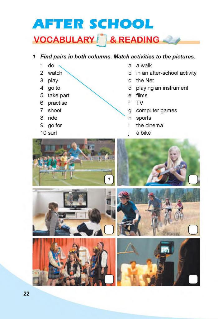 Англійська мова 7 клас Карпюк 2020 (2015)