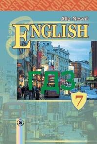 Гдз английский 7 класс карпюк 2015 перевод текстов