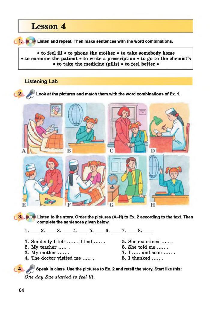 Підручник Англійська мова 7 клас Несвіт 2015