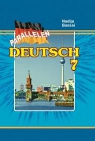 Підручник Німецька мова 7 клас Басай 2015