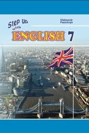 Підручник Англійська мова 7 клас Пасічник 2015