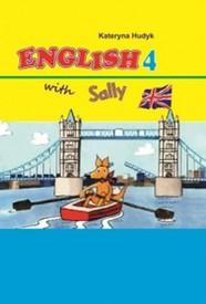 Підручник Англійська мова 4 клас Худик 2015