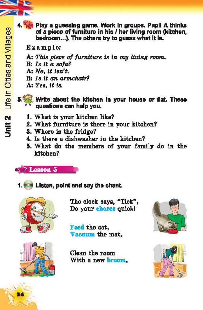 Підручник Англійська мова 4 клас Несвіт 2015