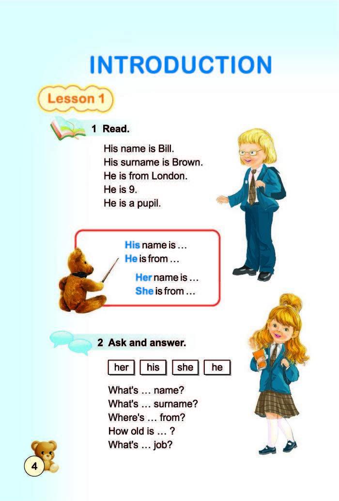 Англійська мова 4 клас Ростоцька, Карпюк