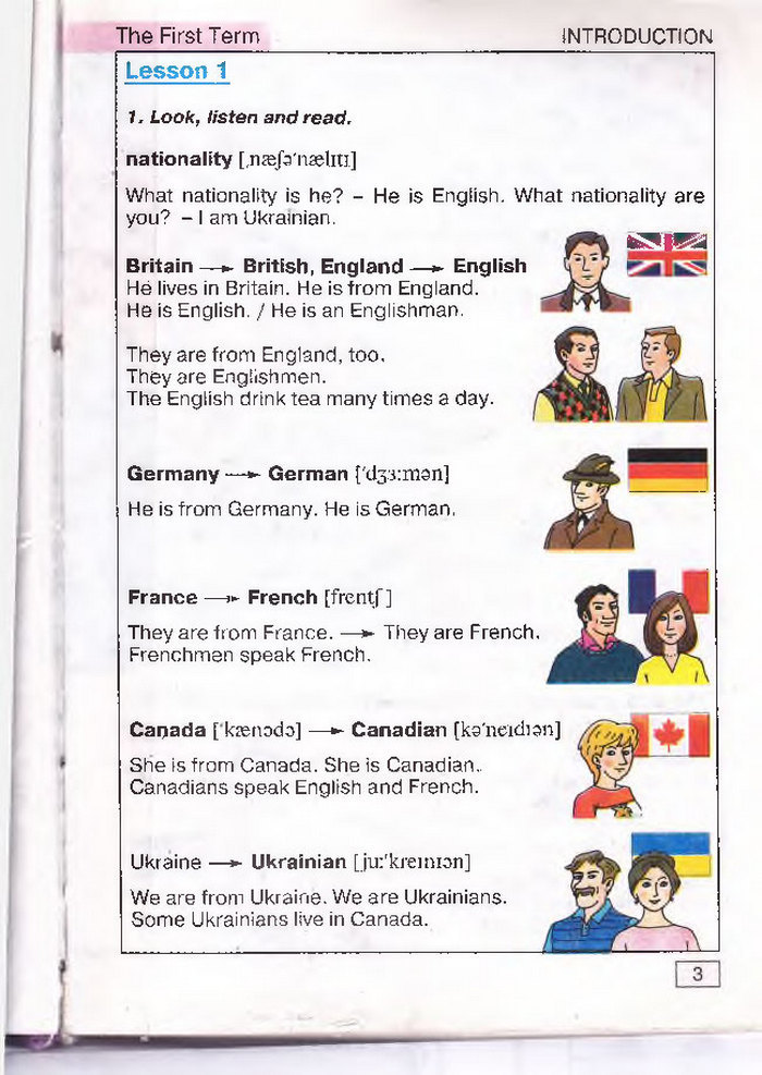 Английский язык 4 класс Карпюк 2010