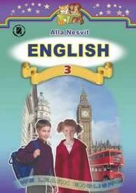 Підручник Англійська мова 3 клас Несвіт
