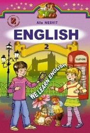 Англійська мова English 2 клас Несвіт