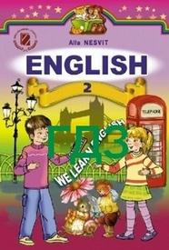 Відповіді Англійська мова 2 клас Несвіт. ГДЗ