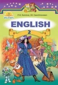 Англійська мова English 2 клас Калініна. Скачать, читать