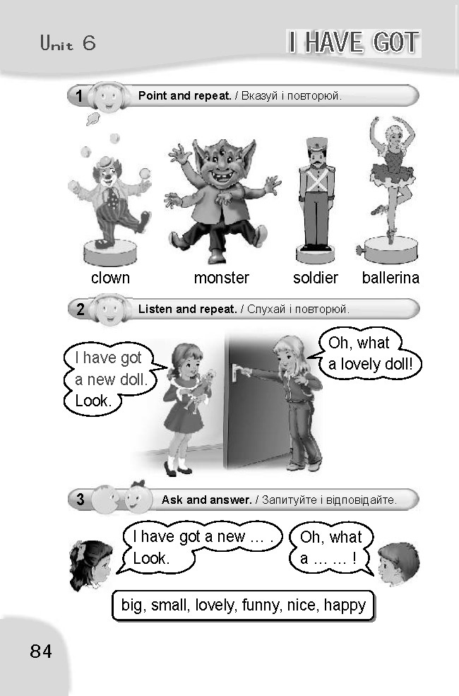 Англійська мова 2 клас Карп'юк