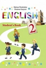 Англійська мова English 2 клас Ростоцька. Скачать, читать