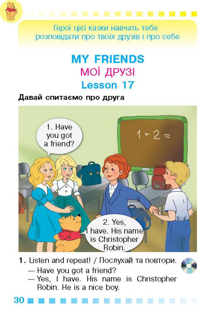 Підручник Англійська мова 1 клас Калініна