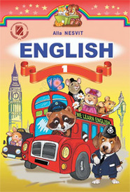 Підручник Англійська мова 1 клас Несвіт