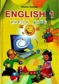 Гдз Англійська Мова 10 Клас Карп Юк скачать