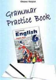 ГДЗ (Ответы) Зошит з Граматики Англійська мова 6 клас Карпюк