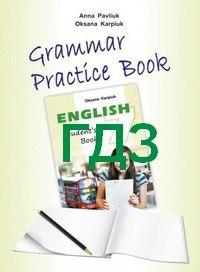 граматика голіцинського 6 видання гдз