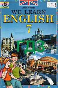 Английский язык 7 класс несвит учебник 2007.
