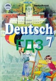 Відповіді Німецька мова 7 клас Басай. ГДЗ