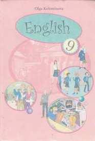 Англійська мова 9 клас Коломінова