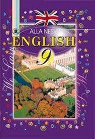 Англійська мова (English) 9 клас Несвіт