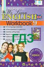 ГДЗ (Ответы, решебник) Англійська мова Зошит Workbook 9 клас Несвіт