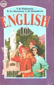 Англійська мова English 10 клас Плахотник. Скачать, читать