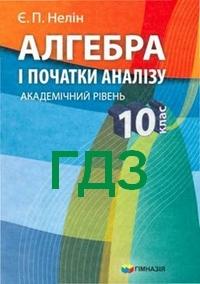 Книжку english 10 класс карпюк