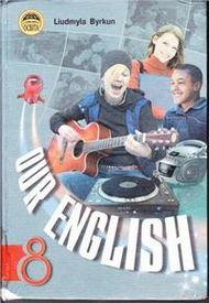 Підручник Англійська мова, Our English 8 клас Биркун