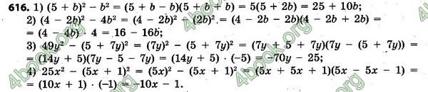 Відповіді Алгебра 7 клас Тарасенкова. ГДЗ