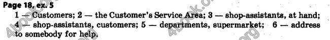 ГДЗ (Ответы, решебник) Зошит Workbook Англійська мова 6 клас Несвіт