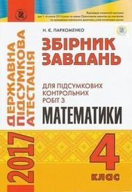 Main 239567