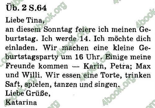 Відповіді Німецька мова 7 клас Сидоренко. ГДЗ
