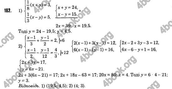Відповіді Алгебра 8 клас Істер 2016. ГДЗ