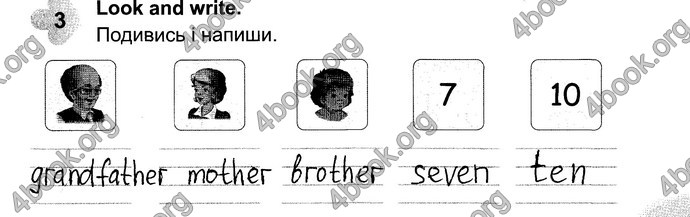 ГДЗ Зошит Англійська мова 2 клас Карп'юк