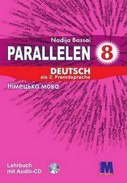 Підручник Німецька мова 8 клас Басай 2016 Parallelen. Скачать бесплатно, читать учебник онлайн