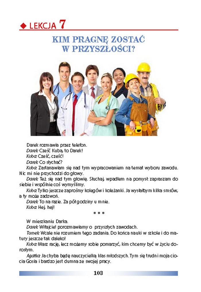 Підручник Польська мова 8 клас Біленька