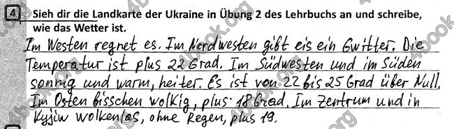 Ответы Зошит Німецька мова 5 клас Сотникова (5рік). ГДЗ